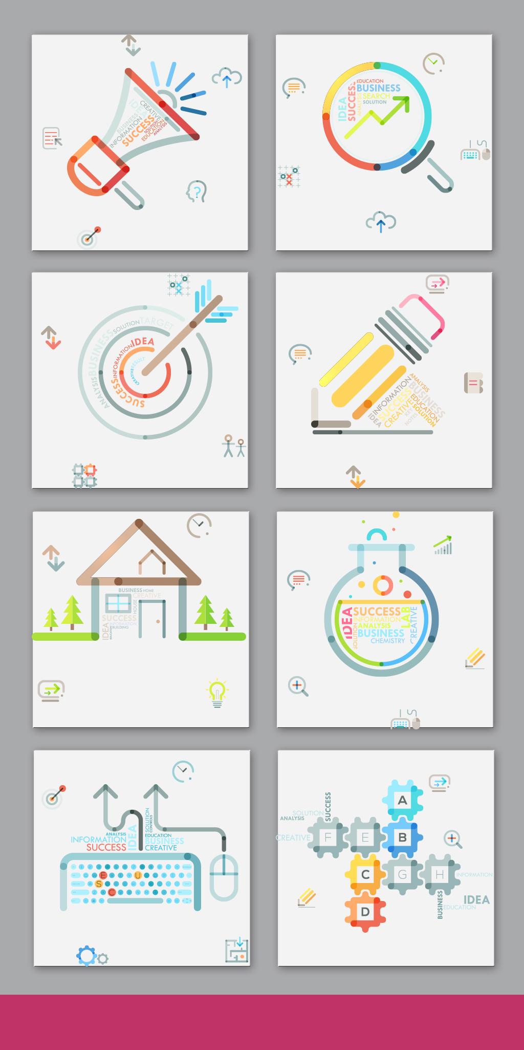 创意简约ppt图标素材设计图片