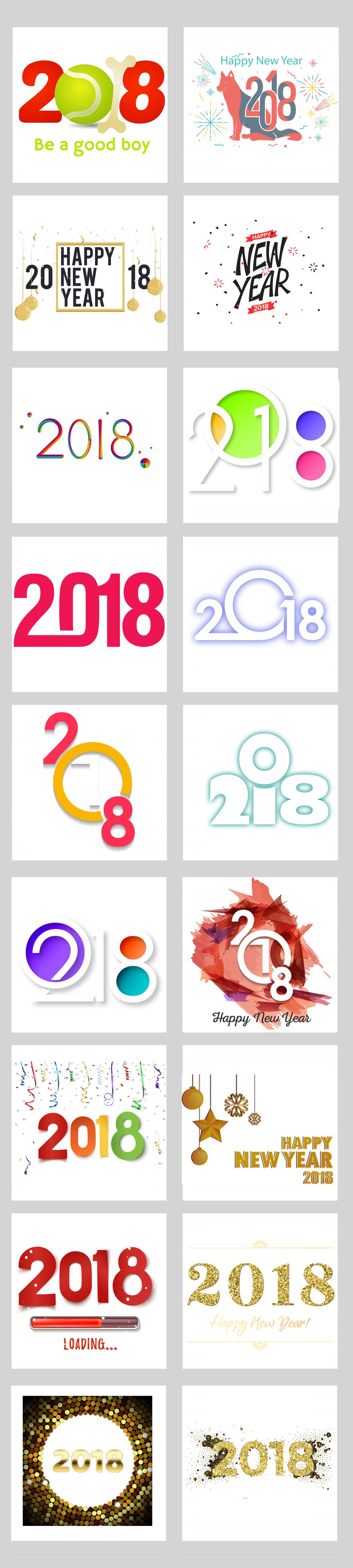 矢量2018狗年艺术字体设计大合集