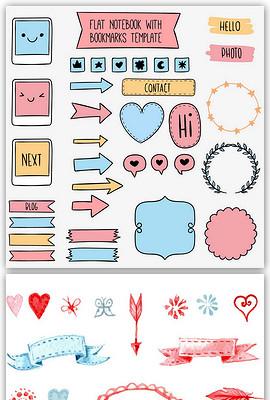 书签素材设计 书签素材模板下载 书签素材图片素材