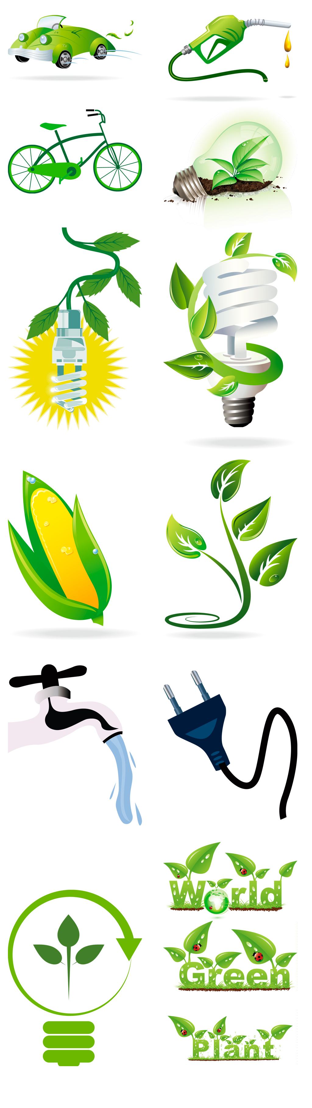 矢量环保绿色出行素材