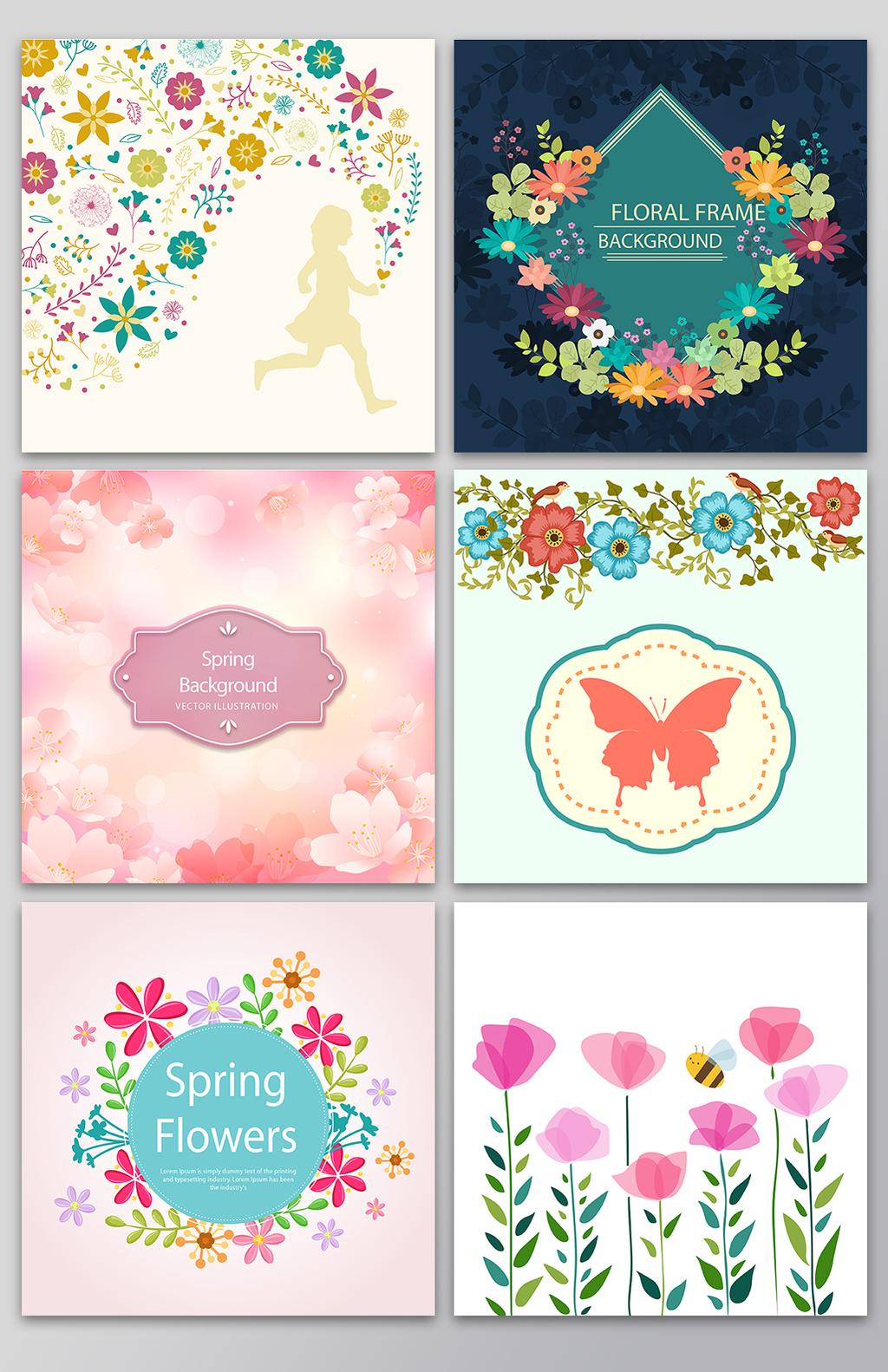 花卉背景手绘素描素材ai矢量图免费下载