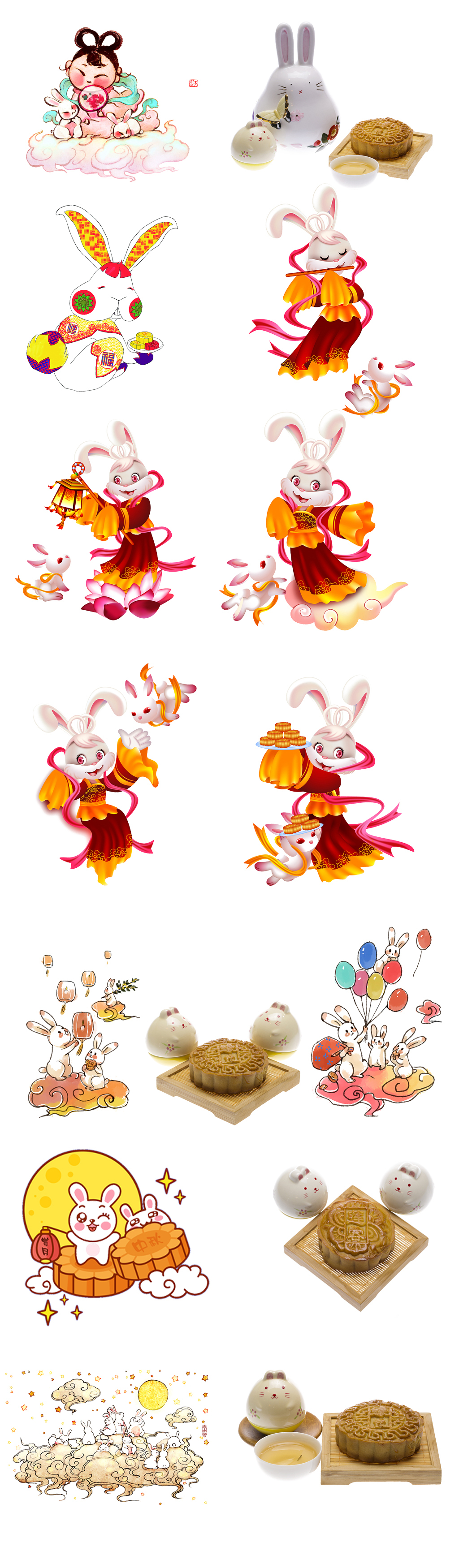 中秋玉兔嫦娥月亮小白兔素材图片设计 高清PSD模板下载 9.48MB QQ