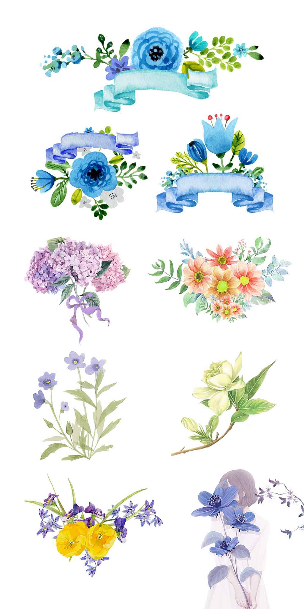 小清新文艺手绘花朵淘宝素材