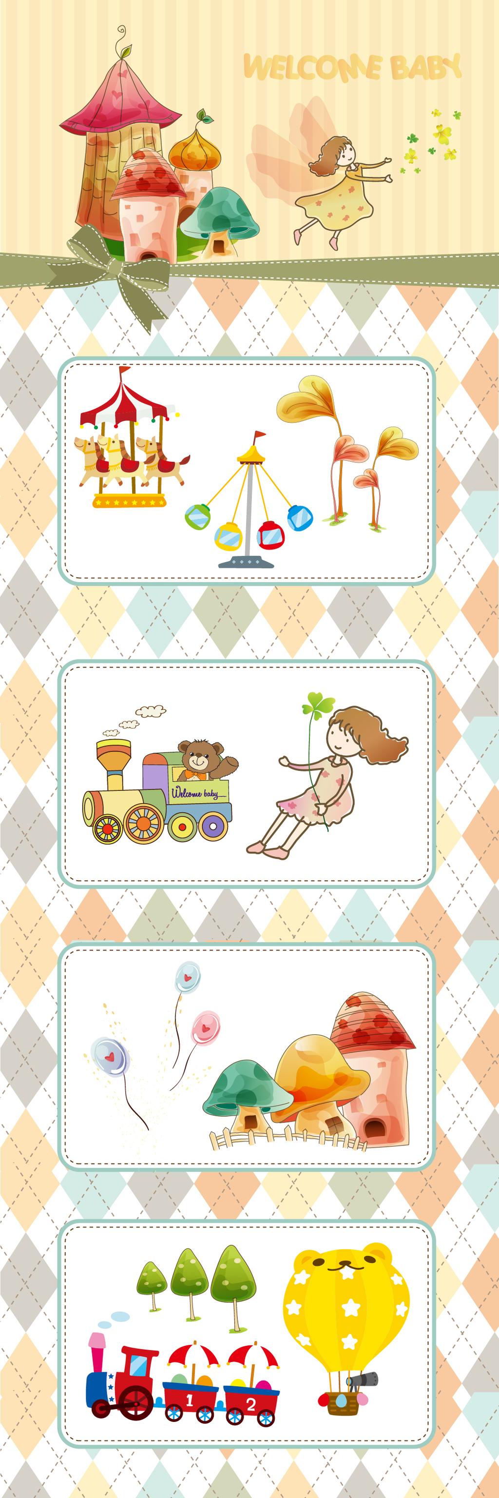 设计元素 花纹边框 卡通手绘边框 > 卡通儿童游乐园   图片编号