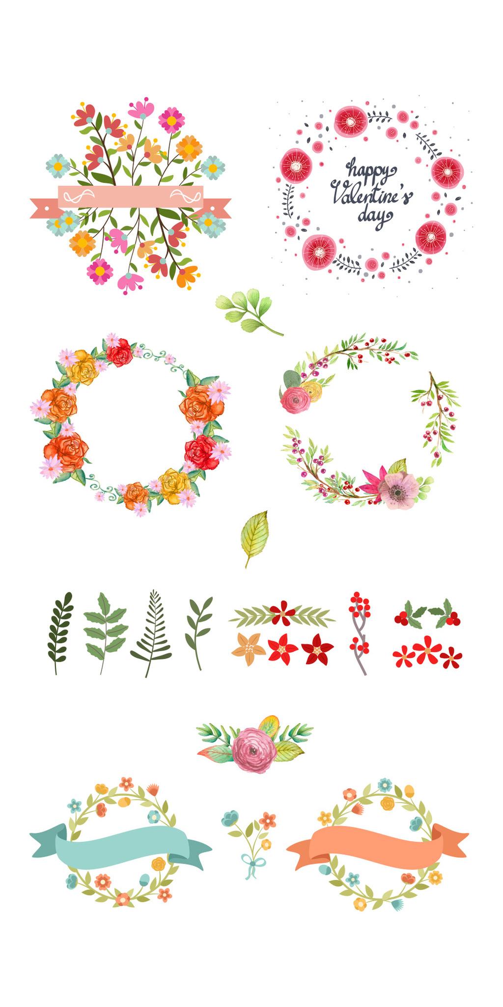 清新文艺手绘花卉花边淘宝素材