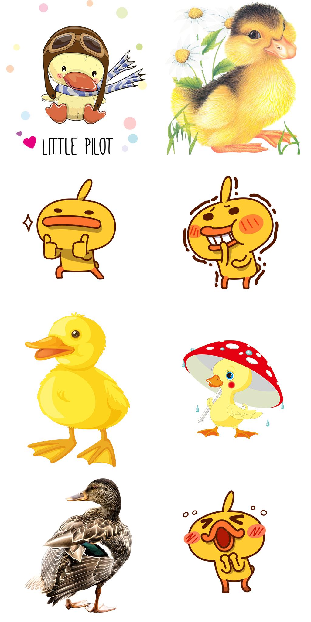可爱卡通小黄鸭png透明图片