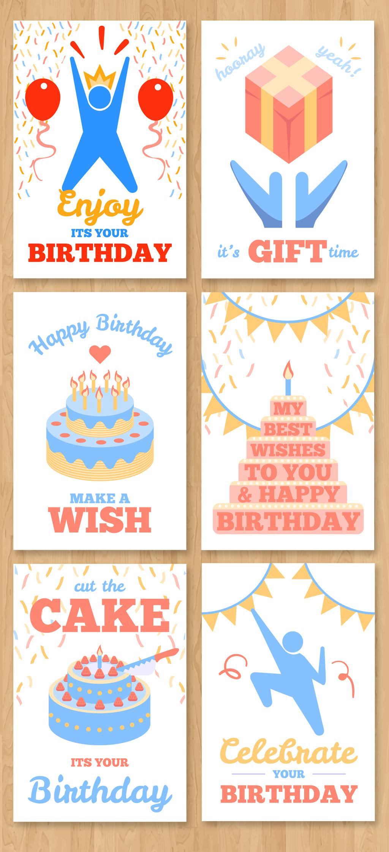卡通生日快樂兒童生日禮物背景素材