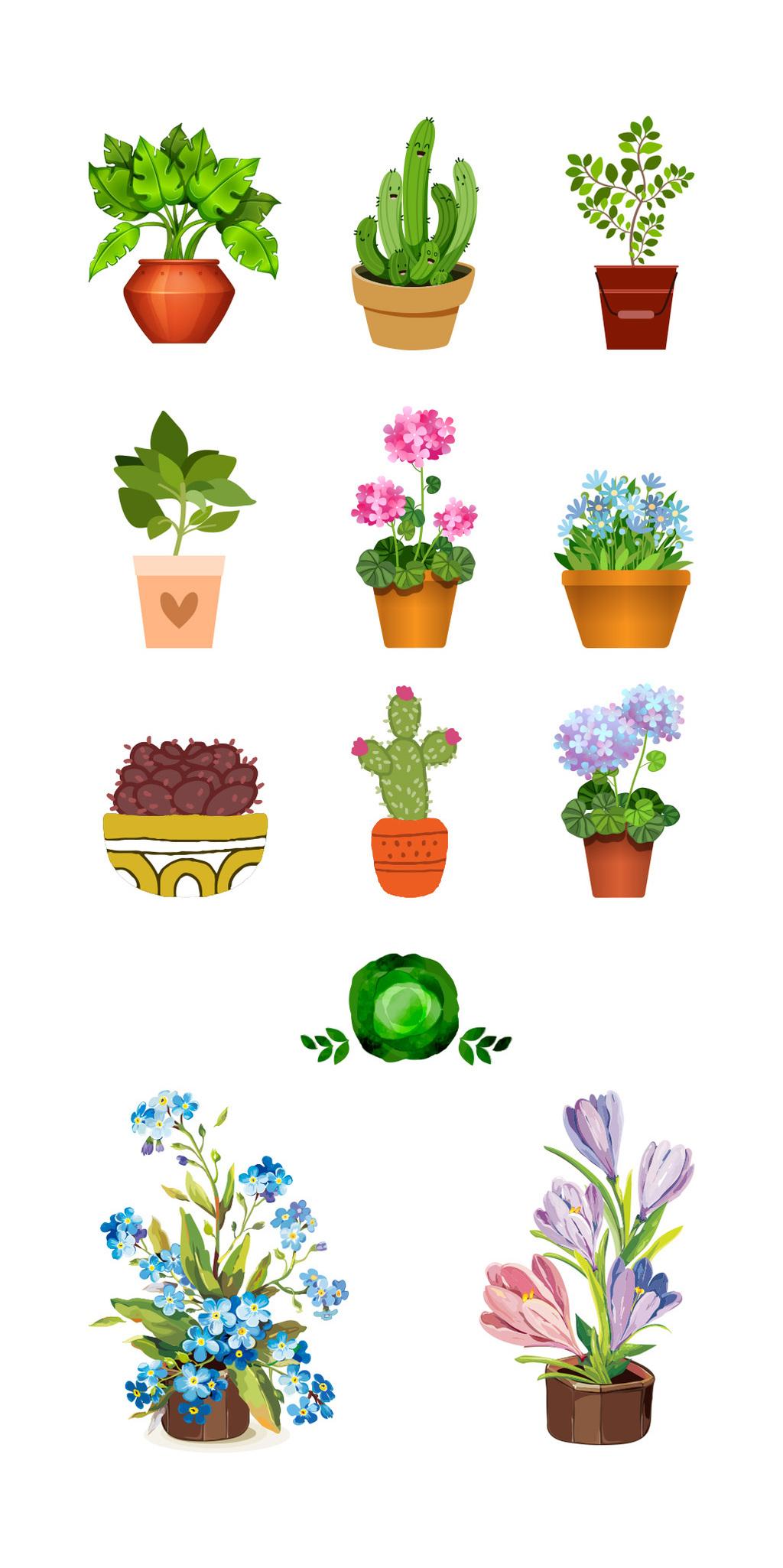 文艺手绘植物盆栽淘宝装饰素材