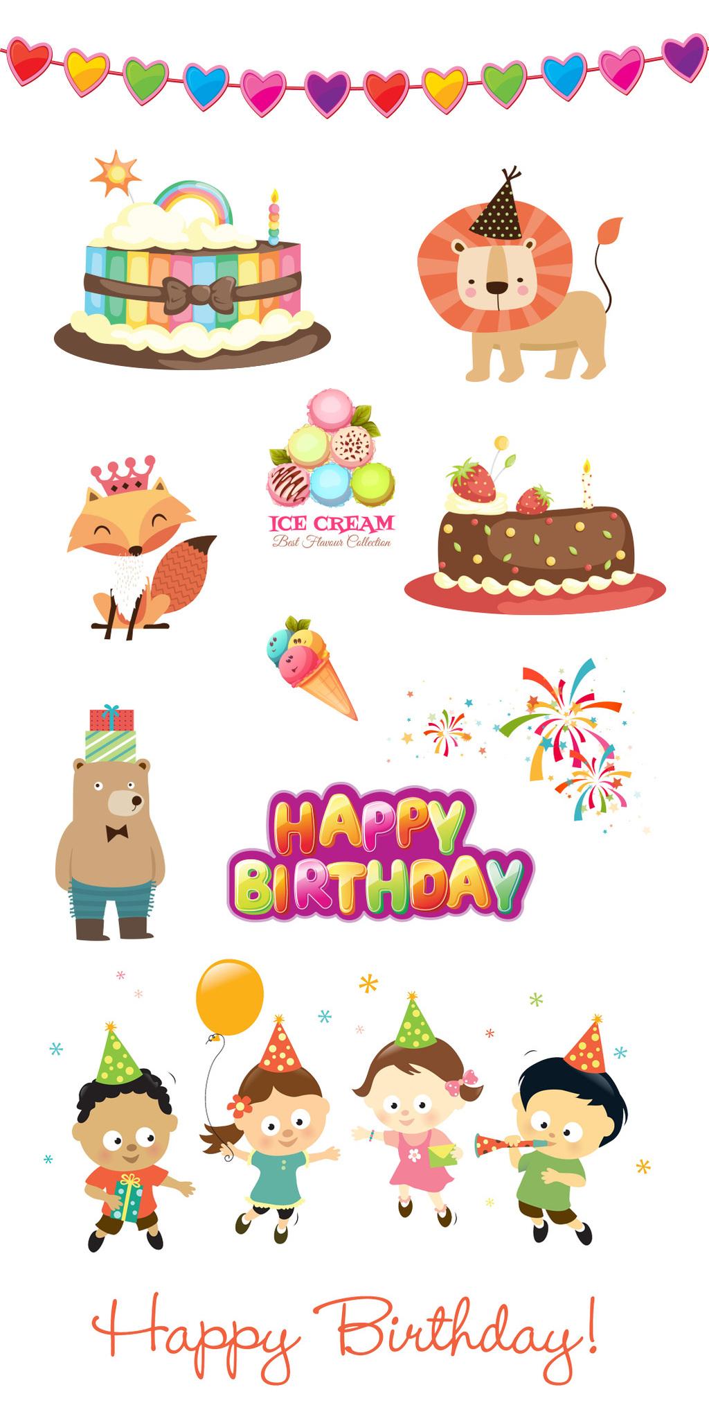 手绘卡通动物生日蛋糕淘宝素材