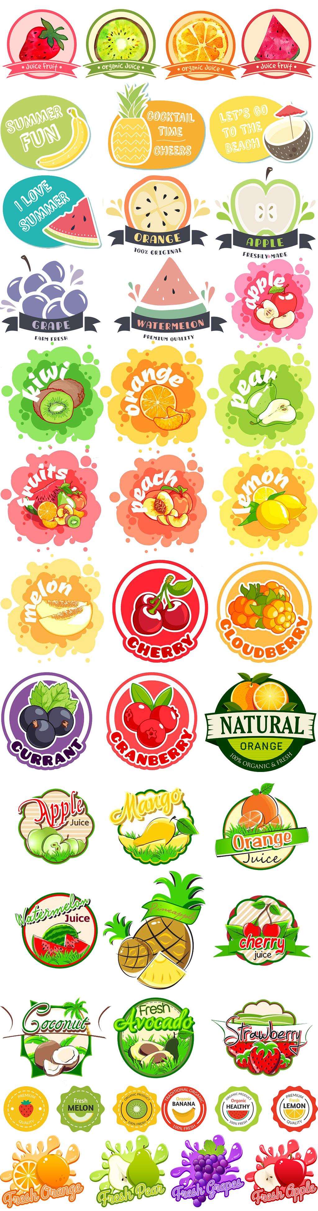 卡通手绘水果手绘图标素材淘宝主图png