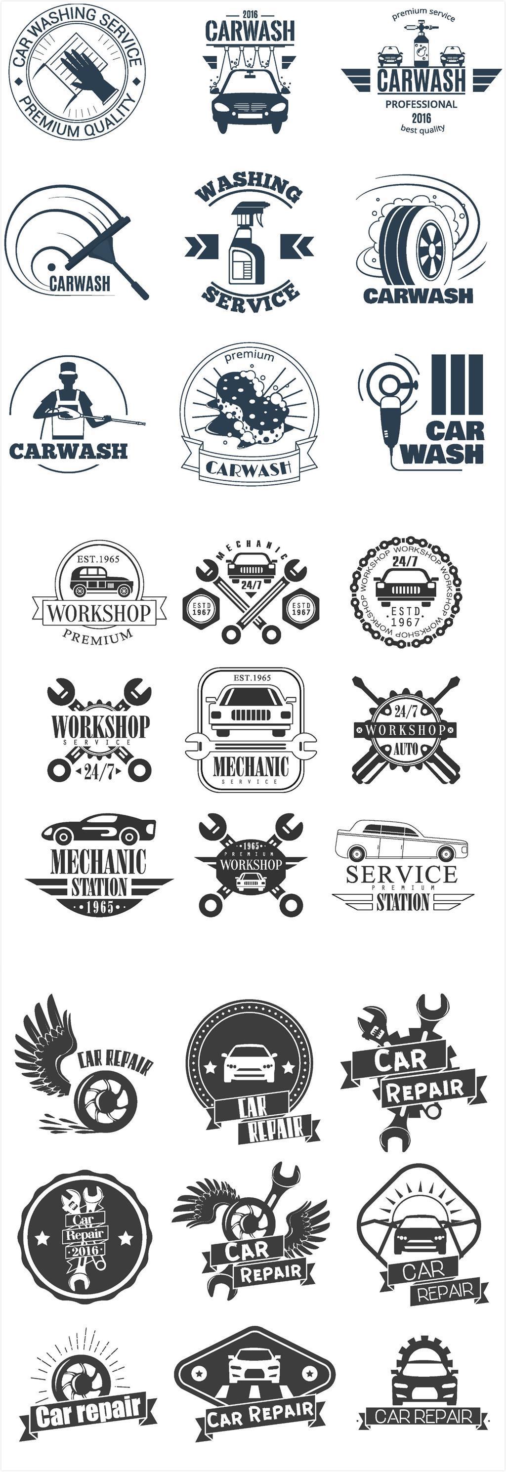 手绘汽车行业标签logo