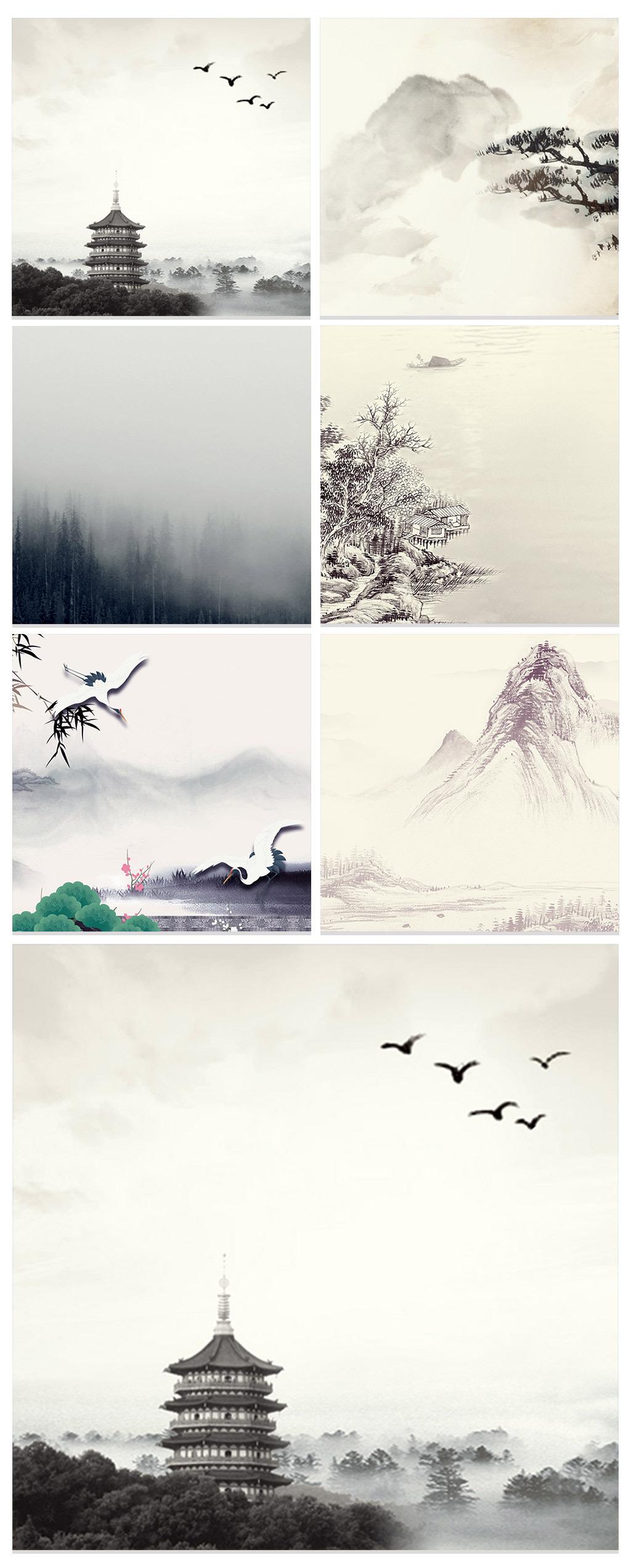 黄色淘宝天猫中国风山水主图背景模板