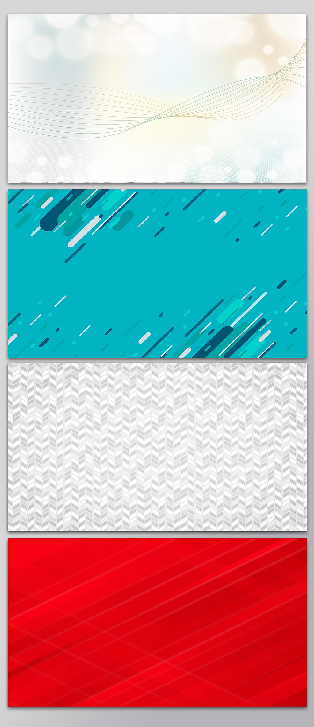 矢量背景设计素材下载图片_高清ai模板(3.45mb)zw0511