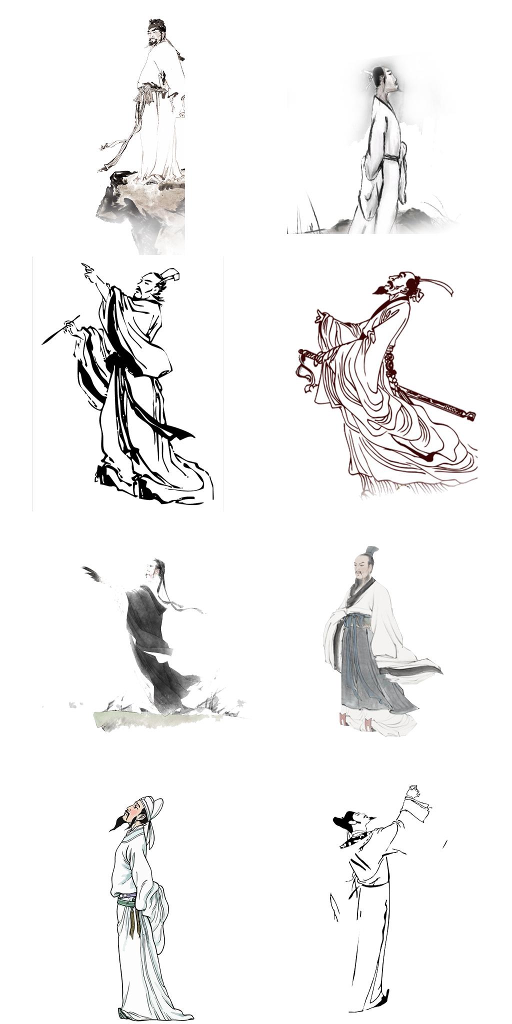 手绘中国风人物png图片素材