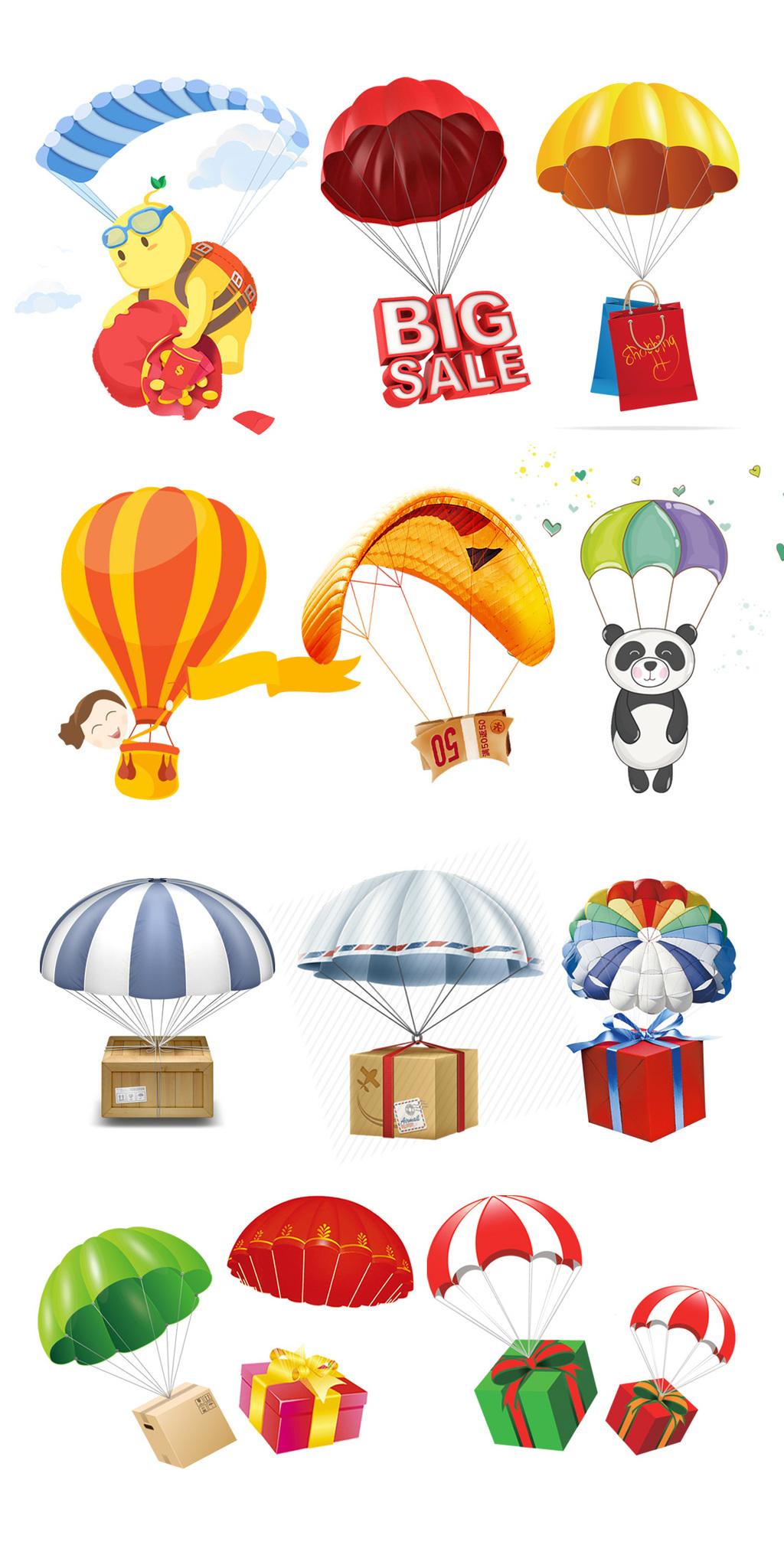 卡通降落伞淘宝促销活动素材图片设计_高清psd模板(mb
