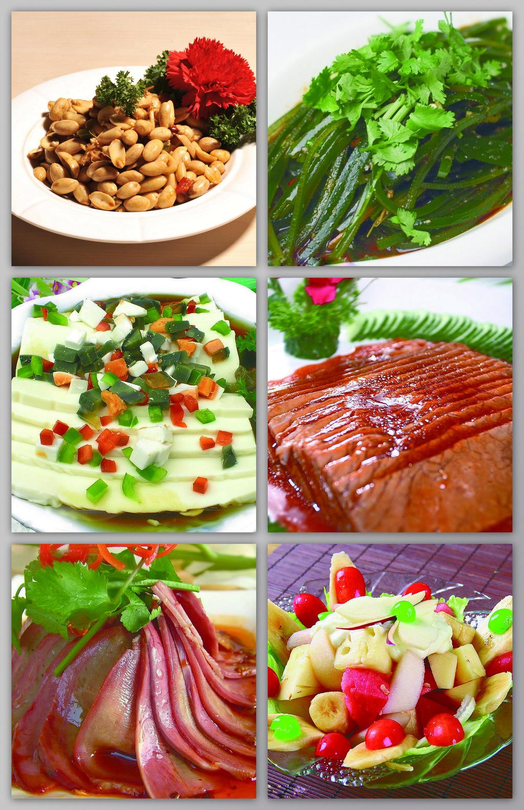 凉菜类菜单素材高清大图海报素材图片设计 JPG模板下载 33.22MB QQ0053DDEB328E1分享 其他大全