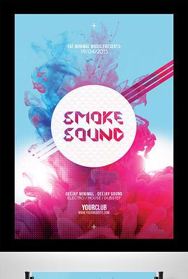 涂鸦烟雾创意音乐海报设计