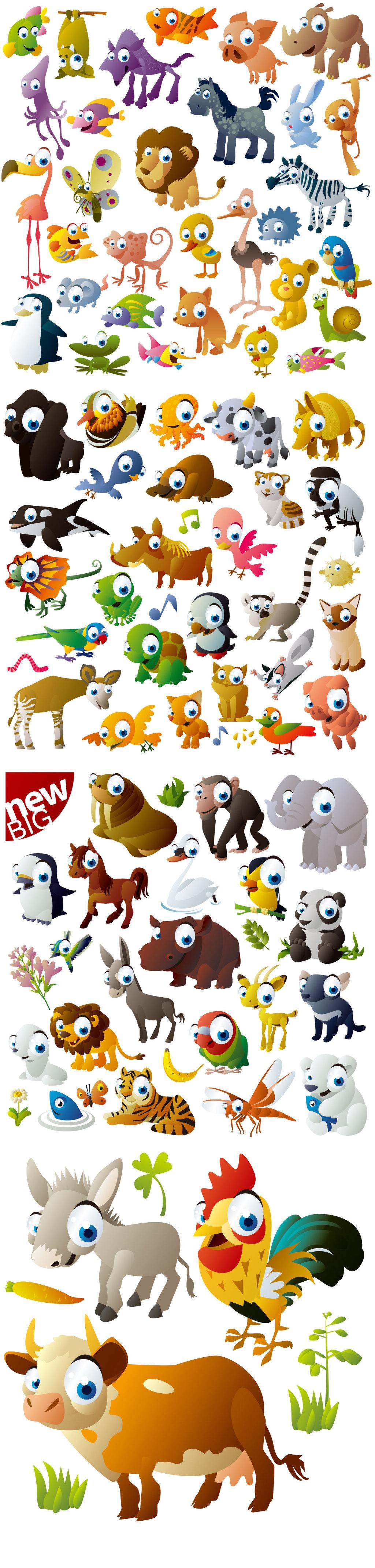 原创设计多款可爱卡通动物图标素材素材是用户qqaa
