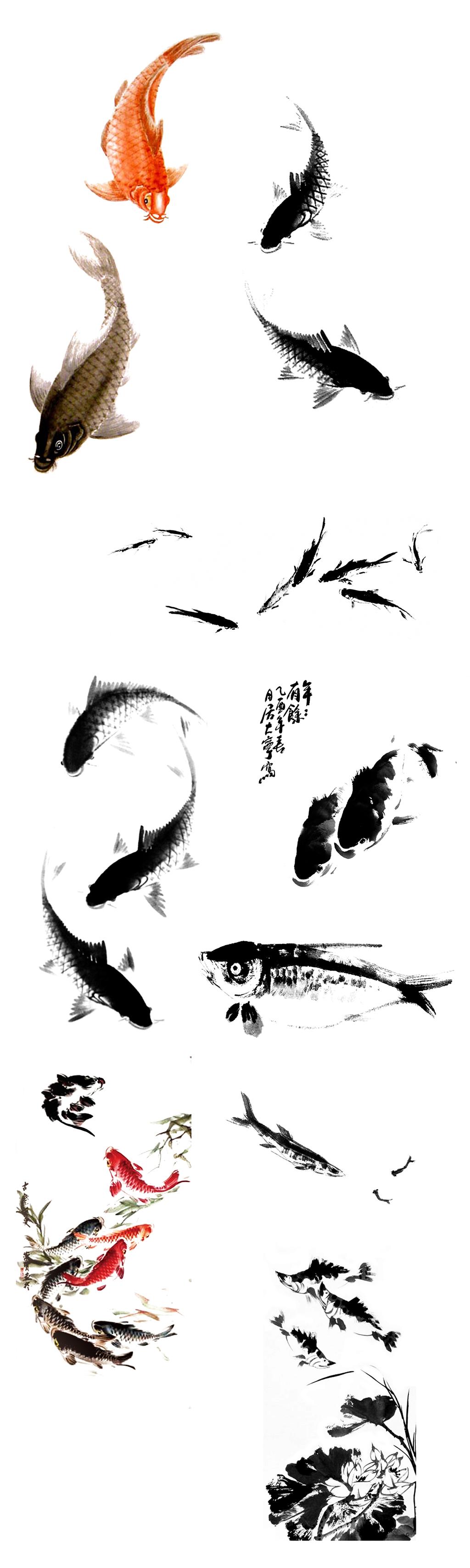 中国风手绘水墨鱼设计元素