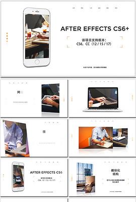 网站开发网页设计主题演示宣传动画AE模板