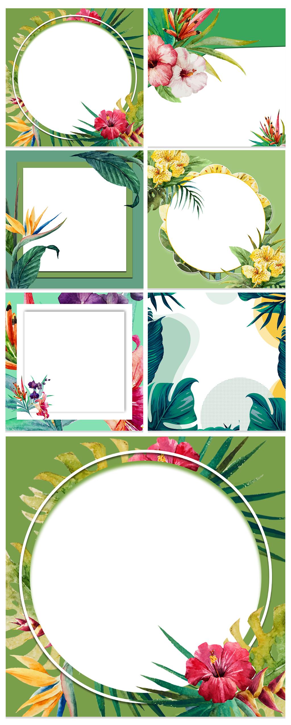 手绘花朵美妆主图背景模板