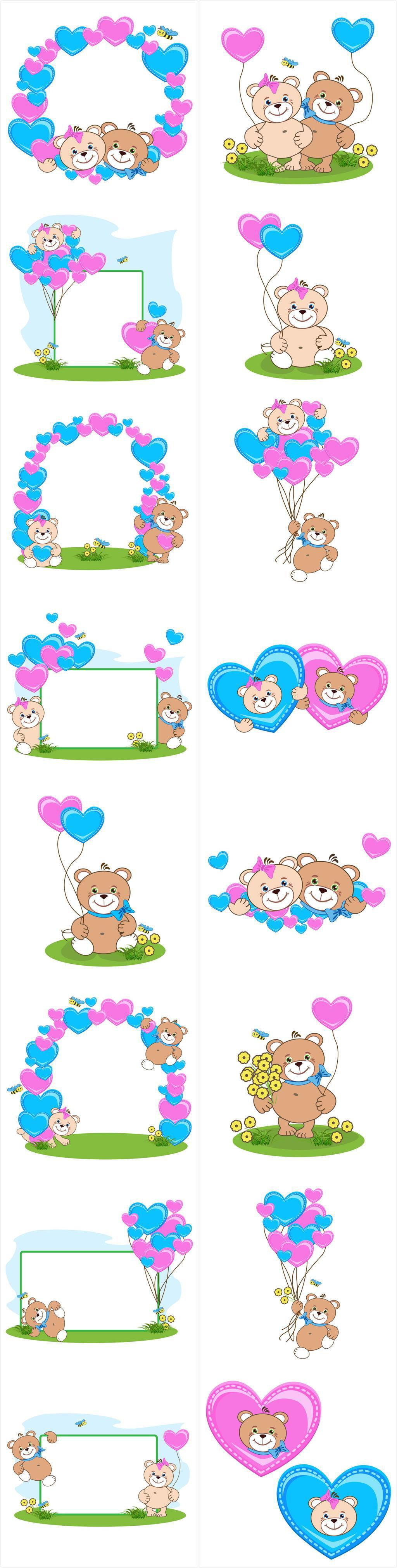 手绘可爱卡通爱情小熊