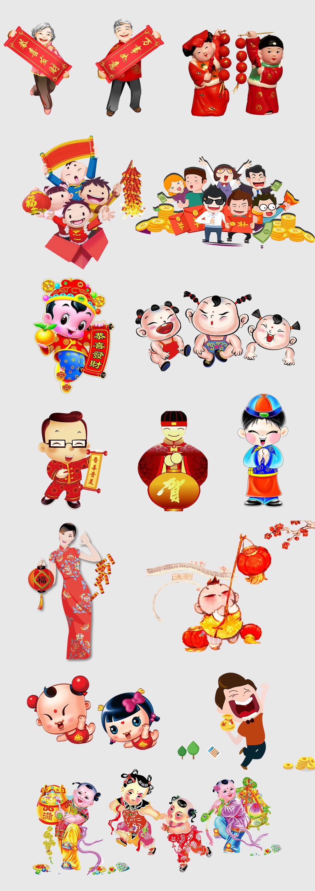 新年过年卡通人物春节素材