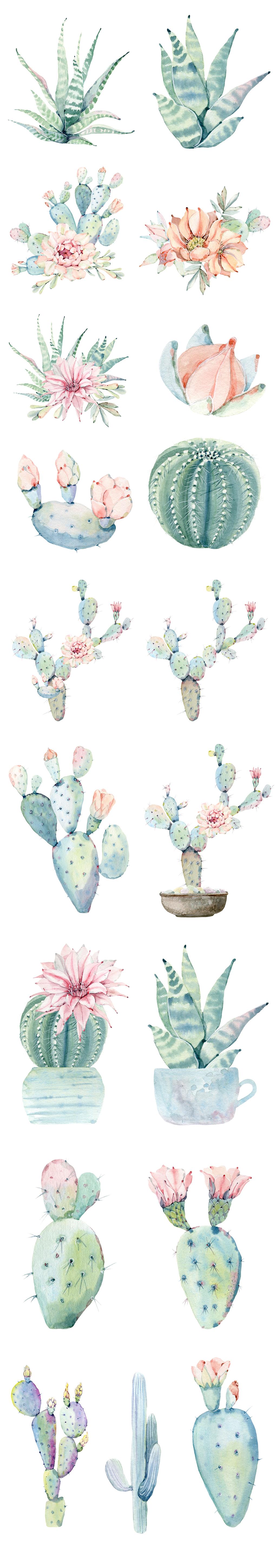 水彩手绘森系小清新绿色植物png