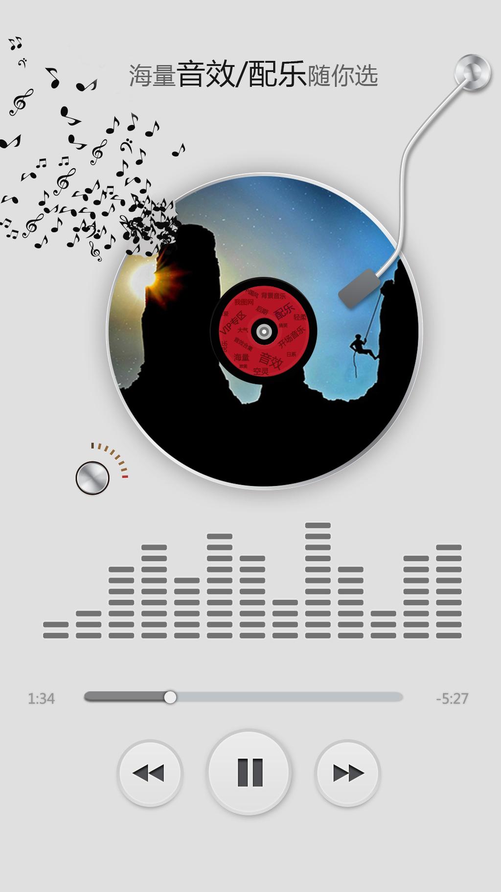鼓舞人心 激励前进的背景素材音图片设计 高清其他模板下载 5.77MB
