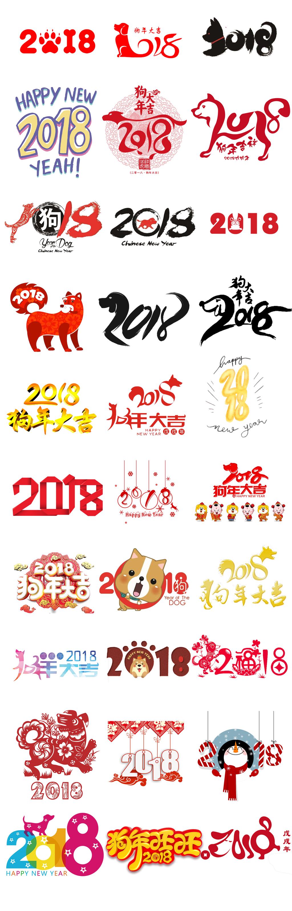 2018                                    艺术