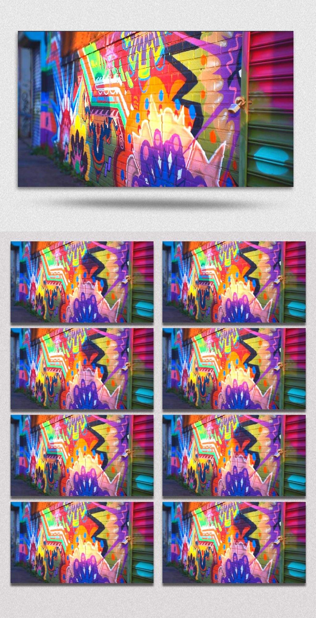 涂鸦背景墙视频素材图片设计 高清其他模板下载 2.17MB QQ8A6AC7