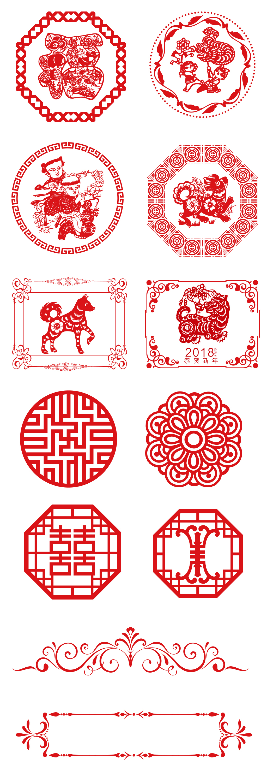 中国风传统狗年剪纸边框花纹