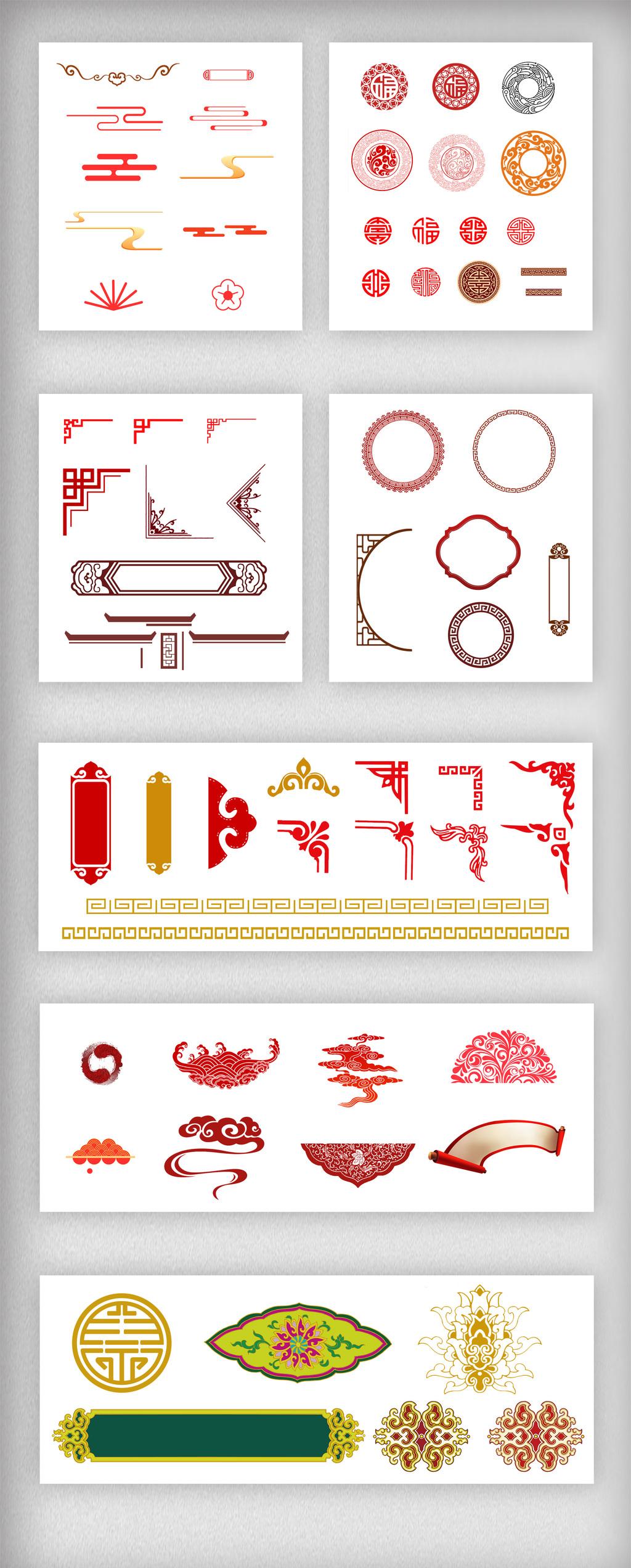中国风古典边框中式祥云装饰素材