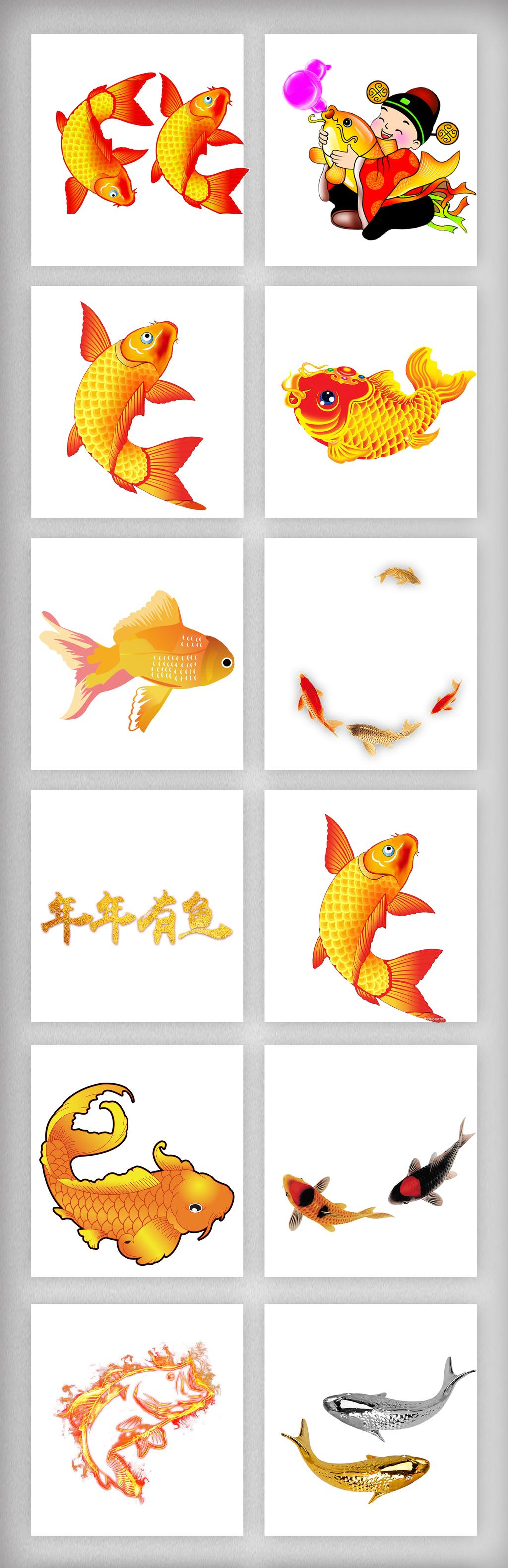 年年有鱼金色手绘素材免扣png