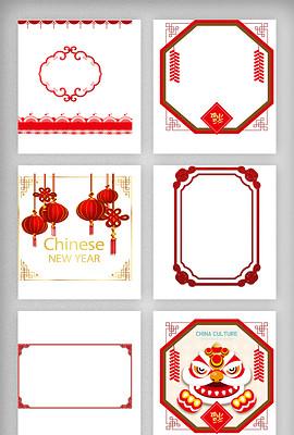 中国风新年边框海报背景素材png