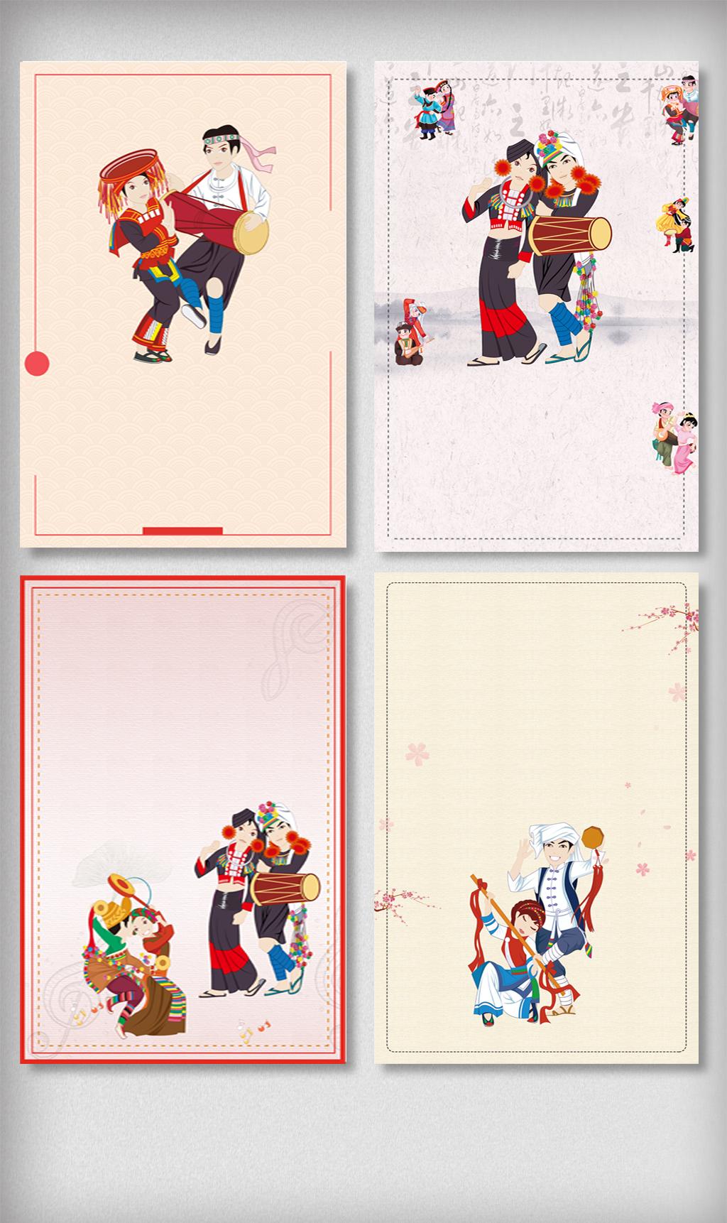 民族风民族人物欢乐庆春节背影元素图片设计素材_高清
