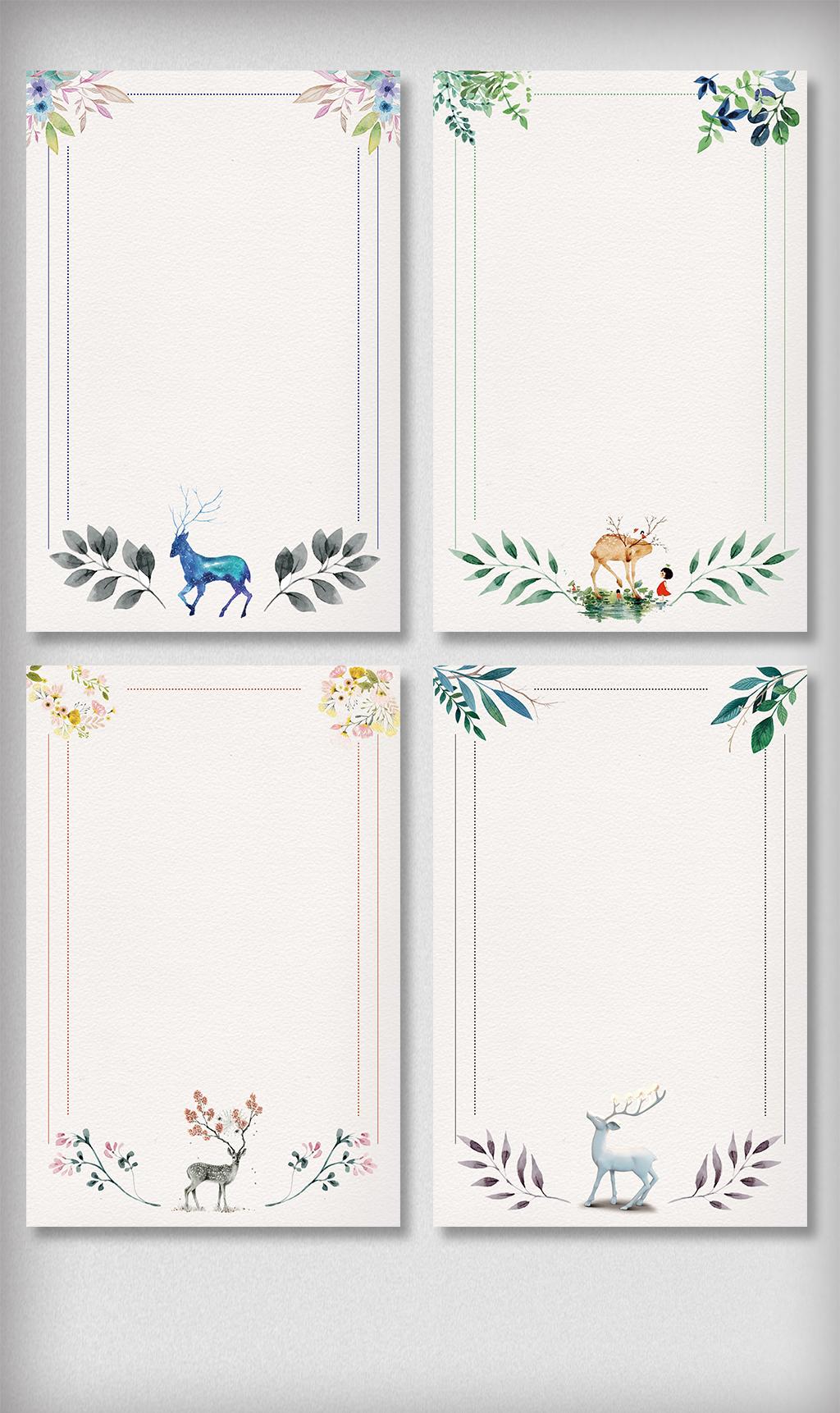 清新小鹿手绘插画简约边框海报背景