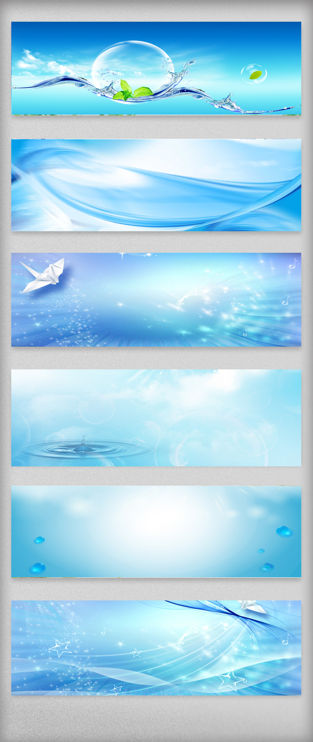 蓝色化妆品海报banner背景