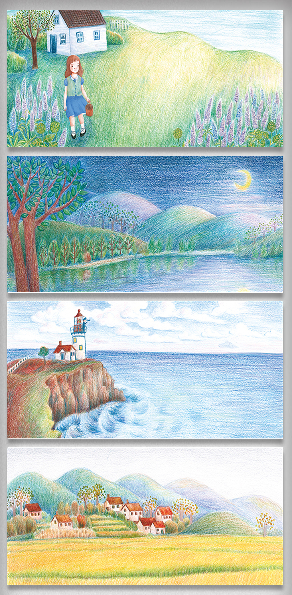 手绘画水彩彩铅海报背景图片设计
