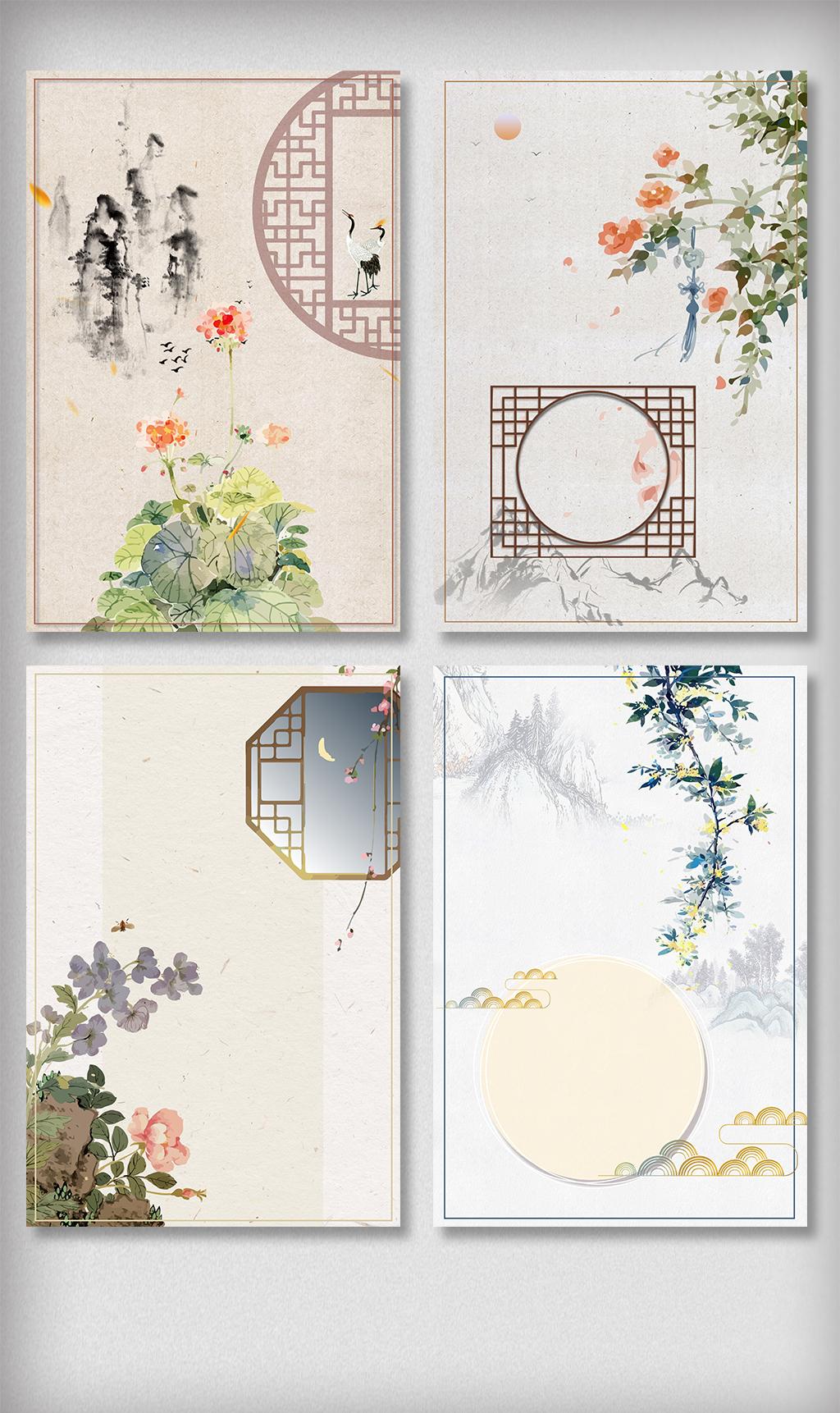 中国风水墨手绘古风插画海报背景