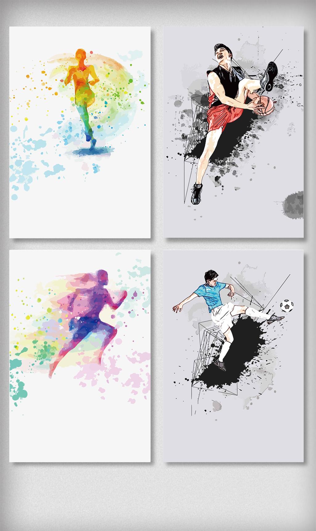 手绘水彩运动会人物打篮球海报背景矢量元素