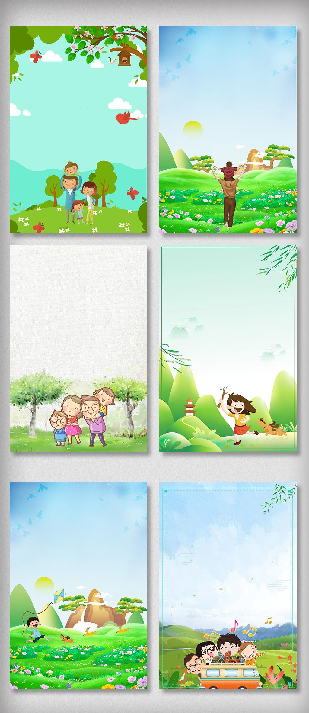 原创设计绿色手绘春游旅游宣传海报背景素材