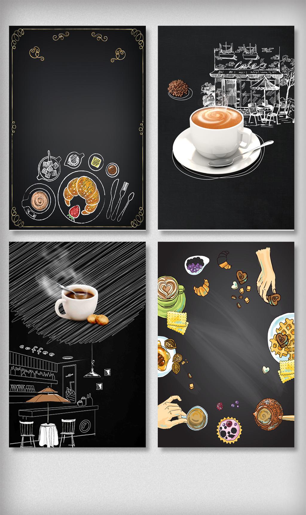 原创设计手绘食物海报背景元素