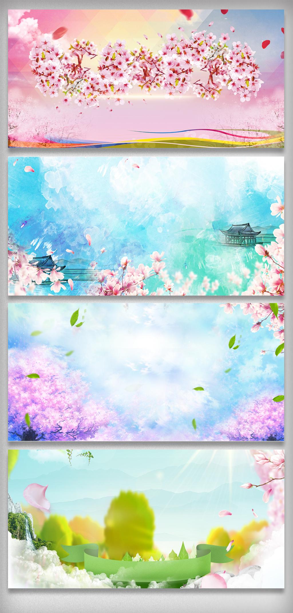 樱花节中国风手绘海报背景模板