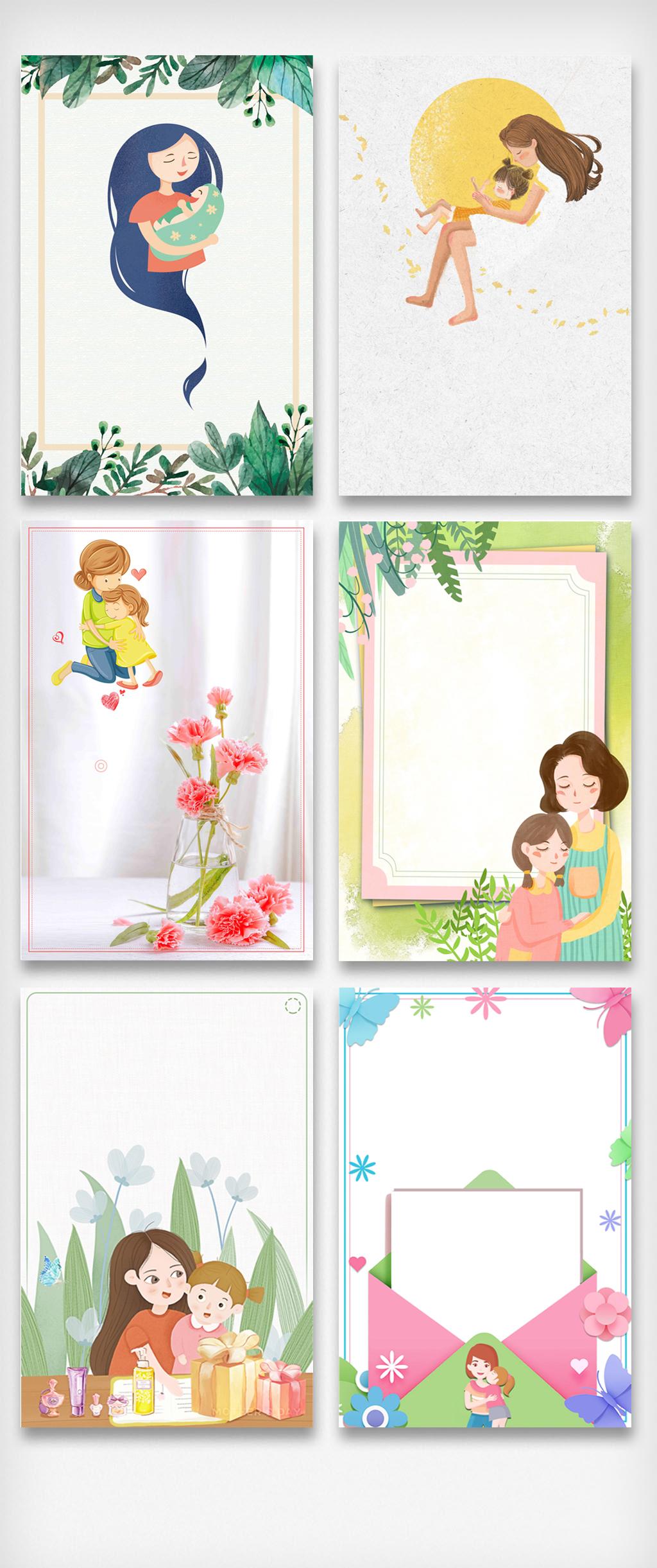 原创设计人物手绘母亲节快乐海报背景元素
