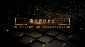 金色粒子飘扬揭示奢华黄金标题动画AE模板
