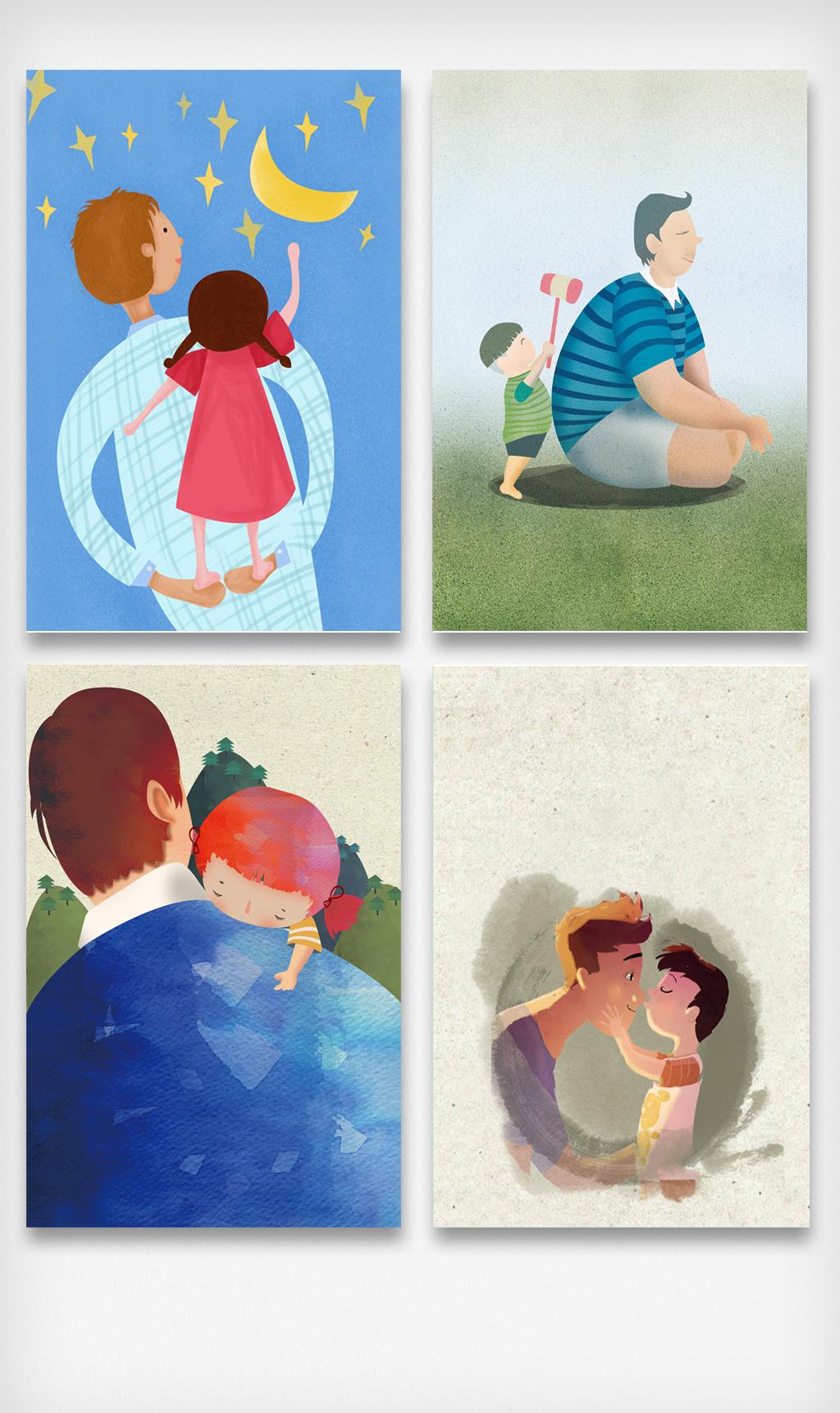 手绘感恩父亲节人物插画海报背景元素