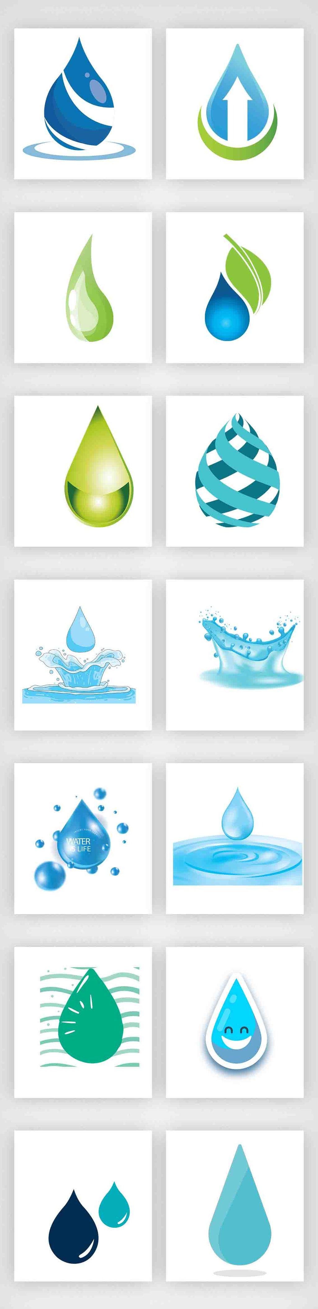 创意手绘水滴png素材