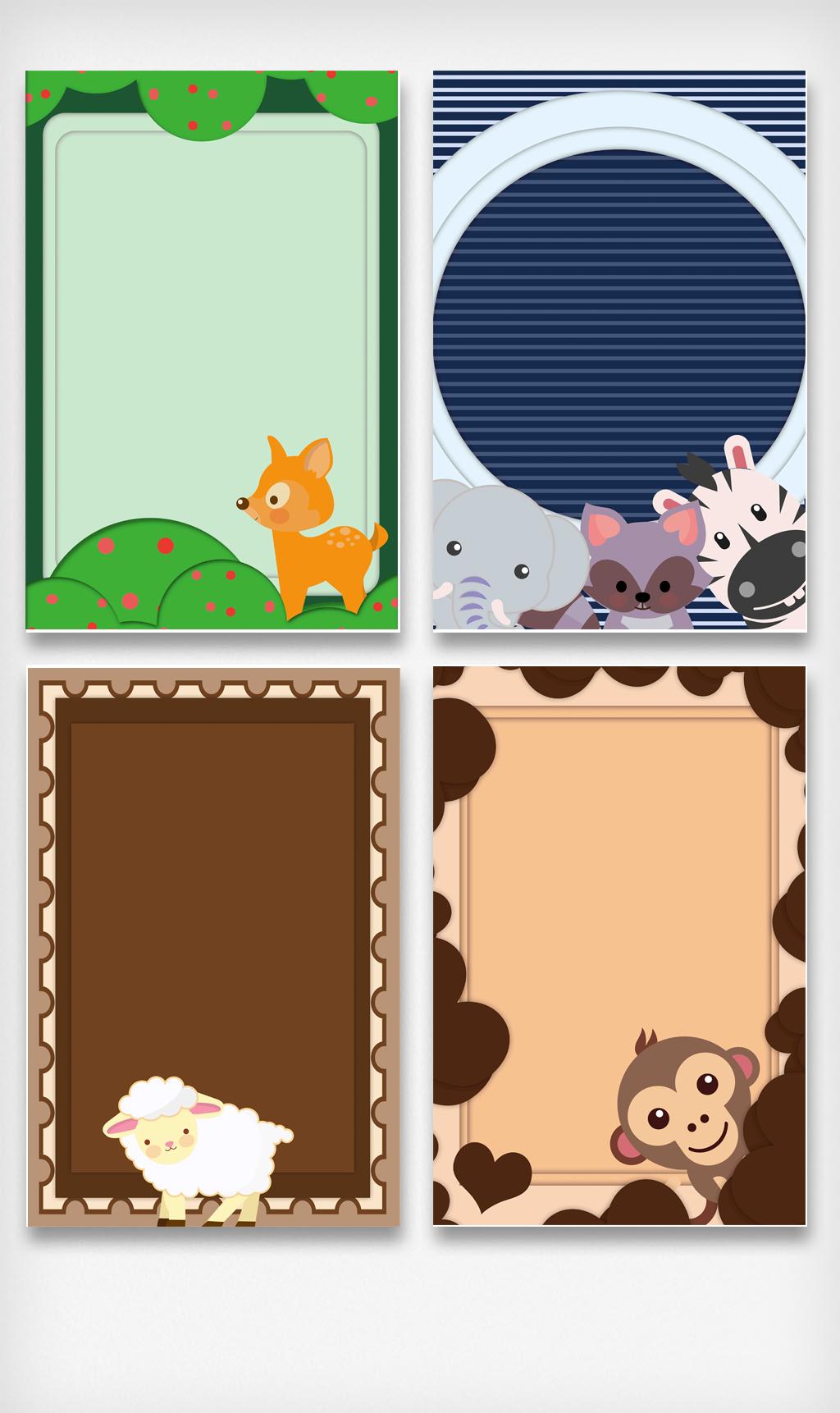 创意卡通动物边框海报背景元素