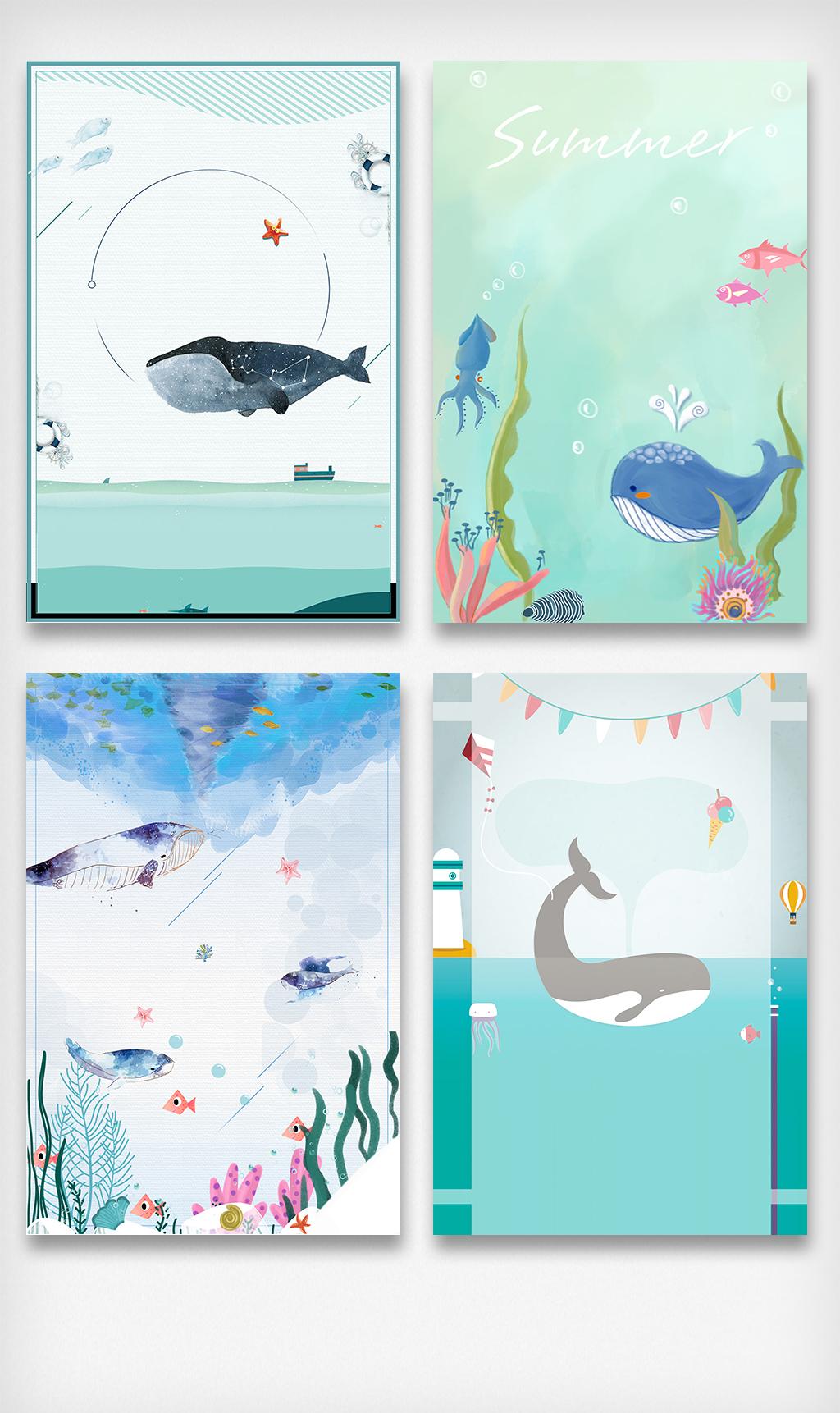 清新手绘风海洋世界夏季海报背景设计素材